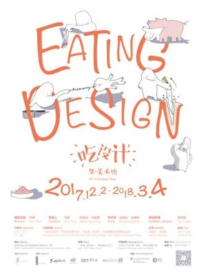 EATING DESIGN - MARIJE VOGELZANG SOLO EXHIBITION (solo) @ARTLINKART, exhibition poster