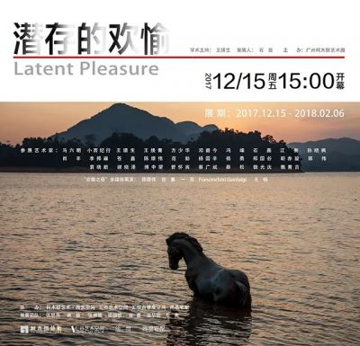 LATENT PLEASURE (group) @ARTLINKART, exhibition poster