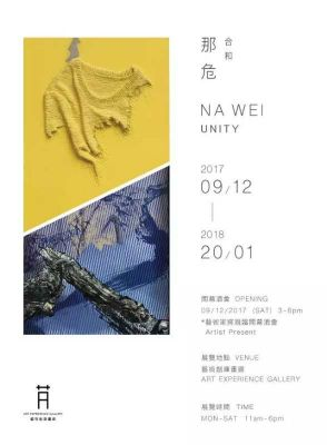 UNITY - NA WEI (solo) @ARTLINKART, exhibition poster