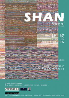 SHAN - CHEN XIN SOLO EXHIBITION (solo) @ARTLINKART, exhibition poster
