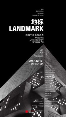 LANDMARK - MAPPING CONTEMPORARY CHINESE ART (group) @ARTLINKART, exhibition poster