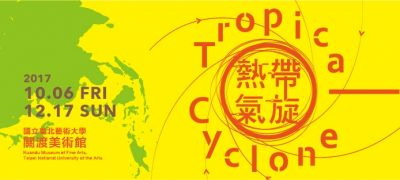 TROPICAL CYCLONE (intl event) @ARTLINKART, exhibition poster