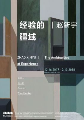 ZHAO XINYU - THE AMBIGUITIES OF EXPERIENCE (solo) @ARTLINKART, exhibition poster