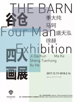 THE BARN - FOUR MAN EXHIBITION (group) @ARTLINKART, exhibition poster