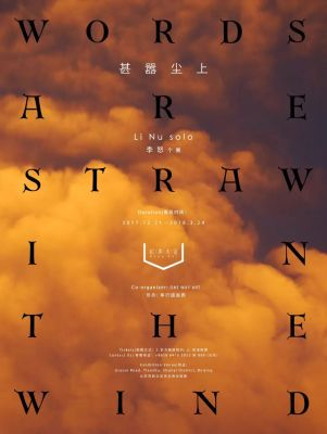 WORDS ARE STRAW IN THE WIND - LI NU SOLO (solo) @ARTLINKART, exhibition poster