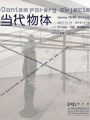 CONTEM PORARY OBJECTS (group) @ARTLINKART, exhibition poster