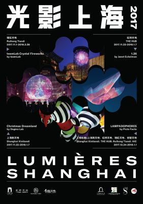 LUMIERES SHANGHAI (group) @ARTLINKART, exhibition poster