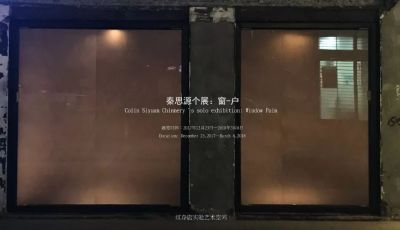 COLIN SIYUAN CHINNERY 'S SOLO EXHIBITION - WINDOW PAIN (solo) @ARTLINKART, exhibition poster