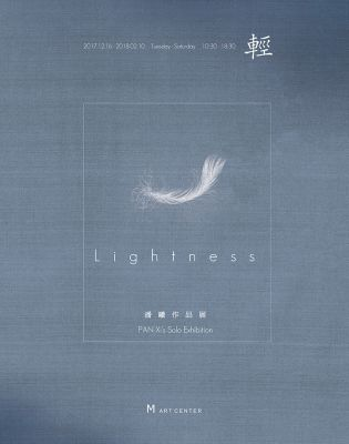 LIGHTNESS - PAN XI SOLO EXHIBITION (solo) @ARTLINKART, exhibition poster