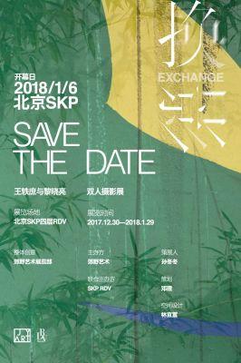 EXCHANGE (group) @ARTLINKART, exhibition poster