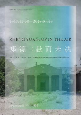ZHENG YUAN - UP IN THE AIR (solo) @ARTLINKART, exhibition poster