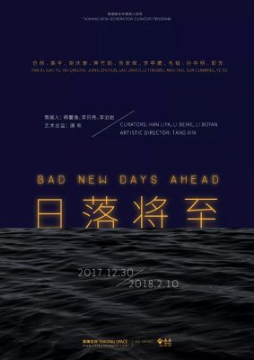 BAD NEW DAYS AHEAD (group) @ARTLINKART, exhibition poster