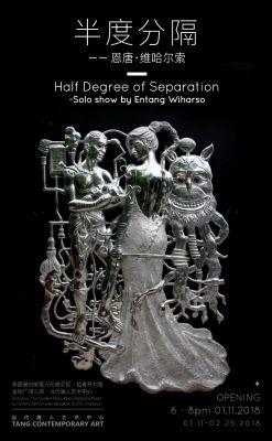ENTANG WIHARSO - HALF DEGREE OF SEPARATION (solo) @ARTLINKART, exhibition poster