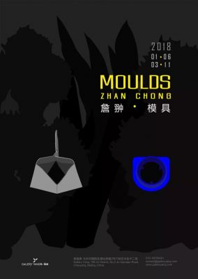 ZHAN CHONG - MOULDS (solo) @ARTLINKART, exhibition poster