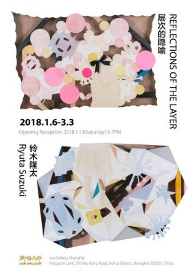 REFLECTIONS OF THE LAYER - RYUTD SUZUKI (solo) @ARTLINKART, exhibition poster