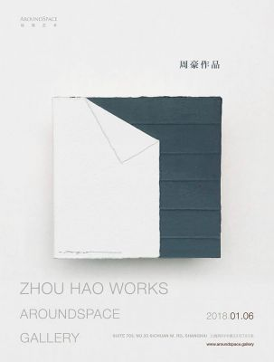 ZHOU HAO WORKS (solo) @ARTLINKART, exhibition poster