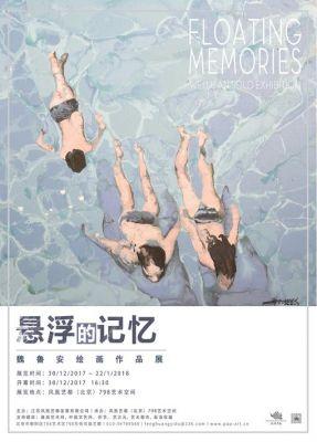 FLOATING MEMORIES - WEI LUAN SOLO EXHIBITION (solo) @ARTLINKART, exhibition poster