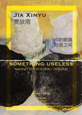 JIA XINYU - SOMETHING USELESS (solo) @ARTLINKART, exhibition poster