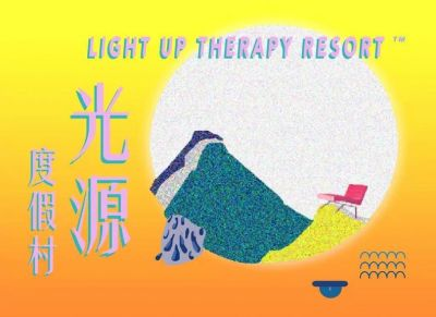 LIGHT UP THERAPY RESORT (group) @ARTLINKART, exhibition poster