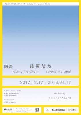 CATHERINE CHEN - BEYOND THE LAND (solo) @ARTLINKART, exhibition poster