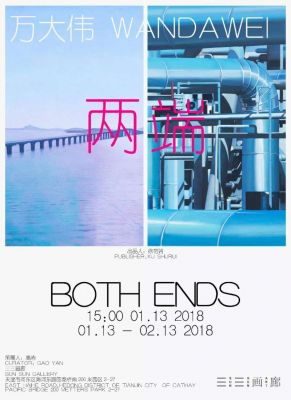 BOTH ENDS - WAN DAWEI (solo) @ARTLINKART, exhibition poster