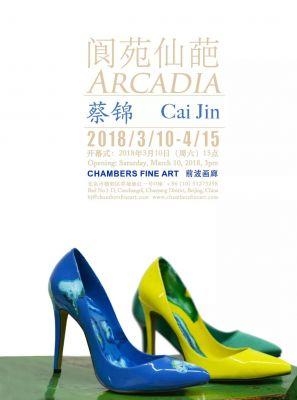 ARCADIA - CAI JIN (solo) @ARTLINKART, exhibition poster