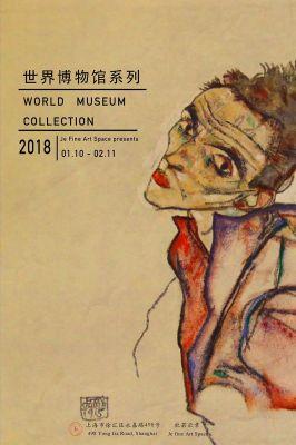 世界博物馆系列 (群展) @ARTLINKART展览海报