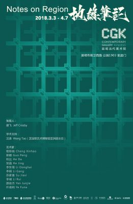 NOTES ON REGION -  INAUGURAL EXHIBITION OF CONTEMPORARY GALLERY KUNMING (group) @ARTLINKART, exhibition poster