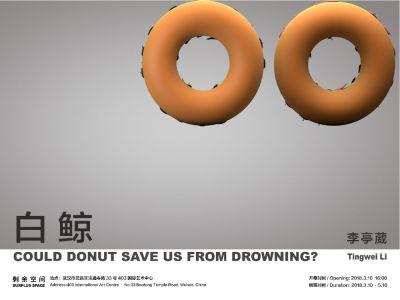 白鲸 (个展) @ARTLINKART展览海报