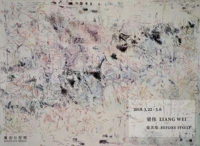 "LIANG WEI - ""BEFORE ITSELF"" (solo) @ARTLINKART, exhibition poster"