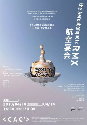 马蒂亚·卡萨莱尼奥——航空宴会RMX (个展)