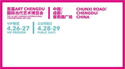 TANG CONTEMPORARY ART@THE 1ST ART CHENGDU INTERNATIONAL CONTEMPORARY ART FAIR (art fair) @ARTLINKART, exhibition poster