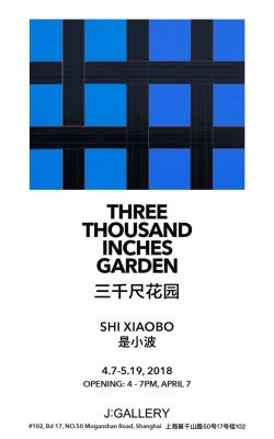 THREE THOUSAND INCHES GARDEN - SHI XIAOBO (solo) @ARTLINKART, exhibition poster