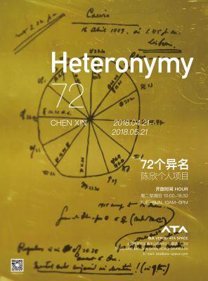 CHEN XIN - 72 HETERONYMY (solo) @ARTLINKART, exhibition poster