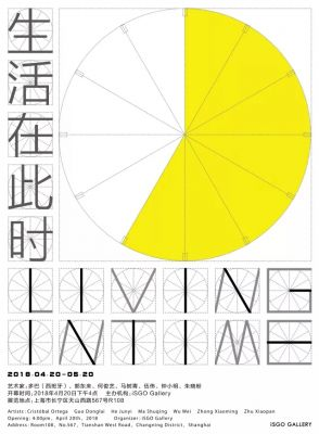 LIVING IN TIME (group) @ARTLINKART, exhibition poster