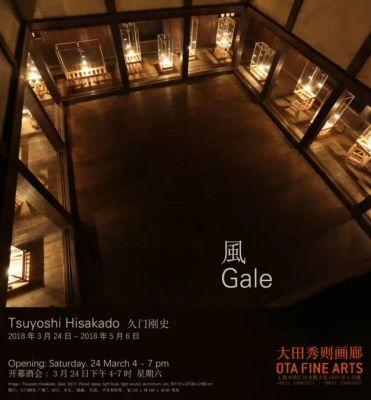 TSUYOSHI HISAKADO - GALE (solo) @ARTLINKART, exhibition poster