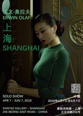 ERWIN OLA - SHANG HAI SOLO SHOW (solo) @ARTLINKART, exhibition poster
