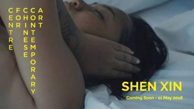 SHEN XIN (solo) @ARTLINKART, exhibition poster