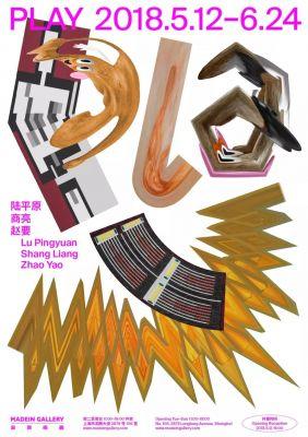 PLAY (群展) @ARTLINKART展览海报