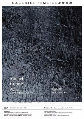 MICHEL COMTE - LIGHT III (solo) @ARTLINKART, exhibition poster
