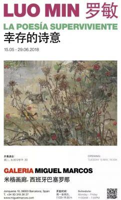 Luo Min - La Poesia Superviviente | exhibition | ARTLINKART