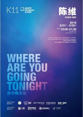 CHEN WEI - WHERE ARE YOU GOING TONIGHT (solo) @ARTLINKART, exhibition poster