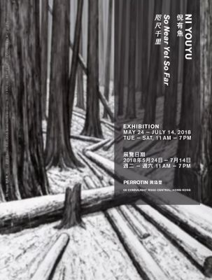 SO NEAR YET SO FAR - NI YOUYU SOLO EXHIBITION (solo) @ARTLINKART, exhibition poster