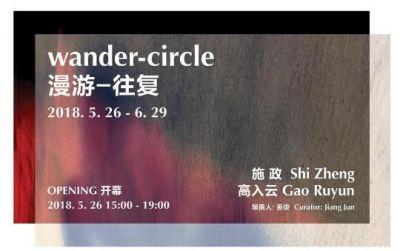 WANDER - CIRCLE (group) @ARTLINKART, exhibition poster