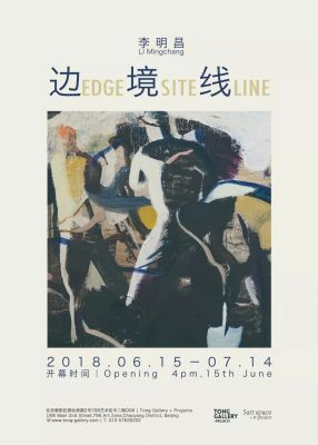 LI MINGCHANG - EDGE SITE LINE (solo) @ARTLINKART, exhibition poster