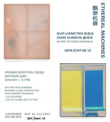 MAI 36 GALERIE X OTA FINE ARTS SHANGHAI@CONDO SHANGHAI 2018 (group) @ARTLINKART, exhibition poster