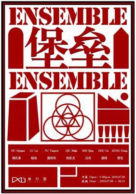 ENSEMBLE (group) @ARTLINKART, exhibition poster