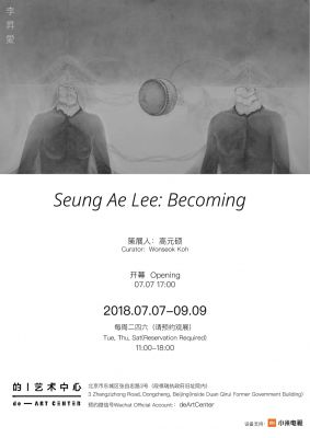 SEUNG AE LEE - BECOMING (solo) @ARTLINKART, exhibition poster