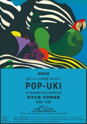 POP-UKI - GO YAYANAGI SOLO EXHIBITION (solo) @ARTLINKART, exhibition poster