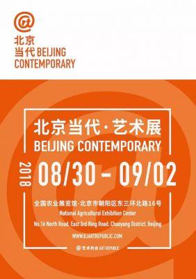 EDOUARD MALINGUE GALLERY@BEIJING CONTEMPORARY 2018 (art fair) @ARTLINKART, exhibition poster